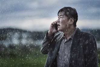 宋康昊新作斥資6.7億打造 坎城影展亮相法媒讚「完美」