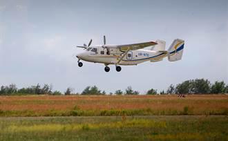 機上19人幸運生還 西伯利亞失聯客機找到了