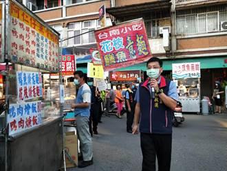 台南西港夜市復業開張 鹽酥雞攤大排長龍