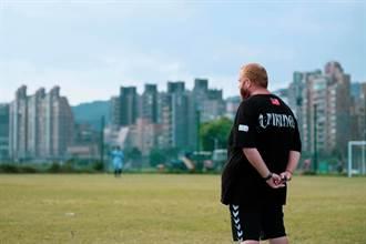 台灣女婿散盡家產苦撐10年 弱勢童足球隊盼義賣解決危機
