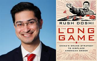 白宮中國事務主任新書 全面分析美強硬對華戰略全貌