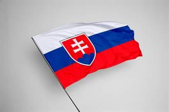 贈台疫苗 斯洛伐克經濟部次長:輪到我們來幫忙