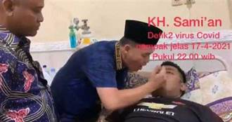 不信有新冠!印尼治療師狂吸染疫者呼氣 90天後確診身亡