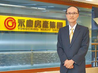 永慶房產董事長孫慶餘推第4品牌「永義房屋」