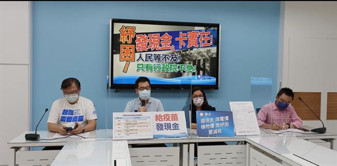 三級警戒持續,國民黨團呼籲全面取消夏季電價。(取自國民黨團臉書)