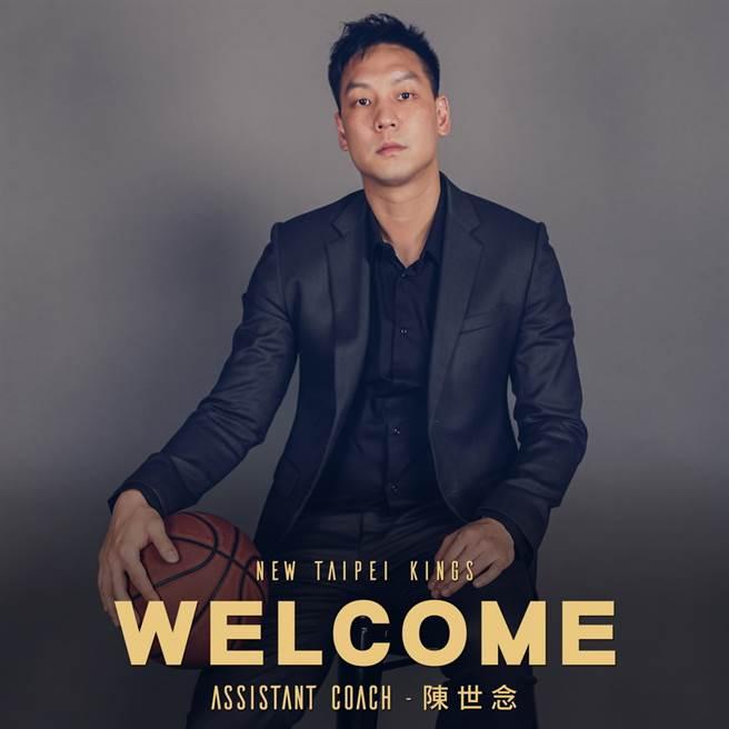 陳世念是第2位宣告退役的黃金世代球星,第1人是田壘。(新北國王提供)