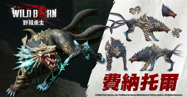 South Korea's 3A survival dragon hunting masterpiece