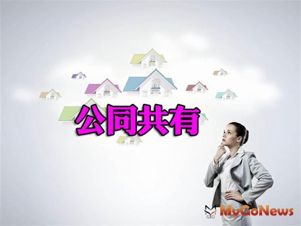 公同共有房屋,可申請按自住用房屋稅率課徵房屋稅