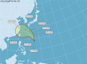 「烟花」颱風最快今晚成形  專家:將增至中颱以上