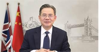 英下議院通過呼籲抵制北京冬奧動議 陸駐英使館:堅決反對