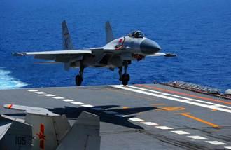 陸建003型航母進度快 殲-18艦載戰機還沒準備好