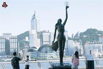 港府:美國惡意損害香港商譽再次證明其虛偽雙標