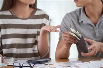 女友買1500萬房約同居 他月繳房租1萬5:當房貸分母?