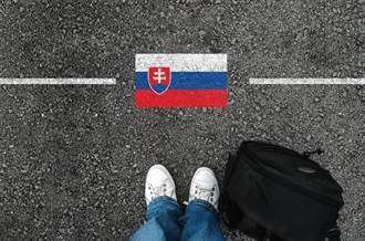 斯洛伐克擬派代表團訪台 外交部:樂見雙方關係深化