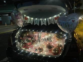 他砸5千元告白氣球討女友 打開「求愛後車廂」是笑容母湯的警察