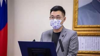 江啟臣解讀張忠謀APEC談話 民進黨批:把論壇談話當政治口水