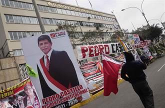 秘魯總統候選人加強與陸關係 要求疫苗加緊供貨