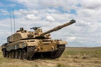 英「挑戰者」戰車機密遭公開 背後原因超級扯