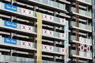奧運歸奧運 南韓移除東奧選手村反日標語