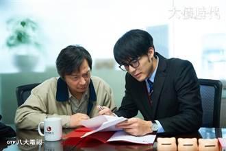 陳昊森自認性急 體驗銀行債權工作嘆「不適合」