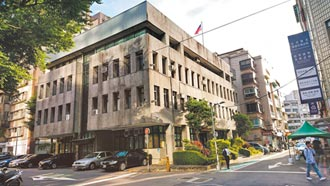 台北東區國產署辦公廳改建 意外流標