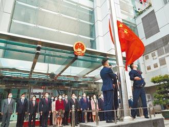 香港中聯辦7名副主任 遭美制裁