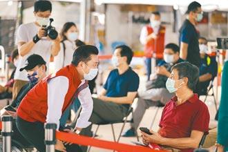 竹市疫苗預約施打 報到率近100%