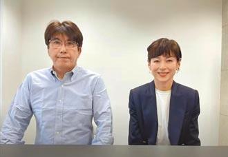 難忍控制狂前夫鈴木保奈美終結23年婚