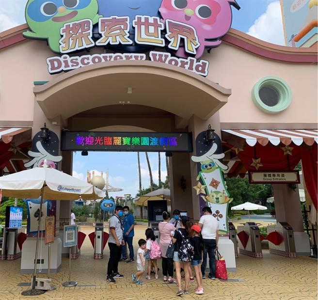 微解封第一個周末,麗寶樂園渡假區陸上樂園「探索世界」一早吸引不少遊客入園。(陳淑娥攝)