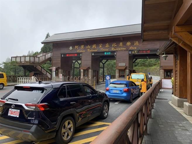 阿里山國家森林遊樂區今天上午約有300人入園。(嘉義林管處提供/張亦惠嘉縣傳真)