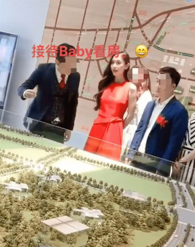 Angelababy在深圳看房。(圖/翻攝自微博)