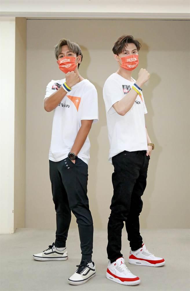 王子與鼓鼓參與台灣世界展望會直播活動。(世界展望會提供)