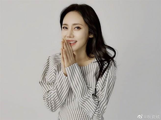 韓國女星秋瓷炫。(圖/ 摘自秋瓷炫微博)