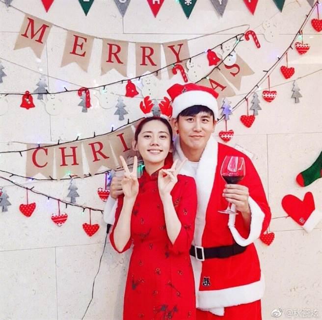 秋瓷炫和于曉光是演藝圈跨國婚姻的模範夫妻檔。(圖/ 摘自秋瓷炫微博)