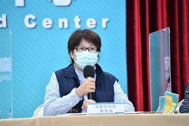 台北市勞動局長陳信瑜。(台北市政府提供)