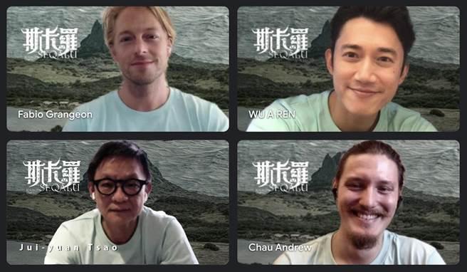 導演曹瑞原(左下)及周厚安(右下)、法比歐(左上)、吳慷仁(右上)暢談拍戲甘苦。(公視提供)