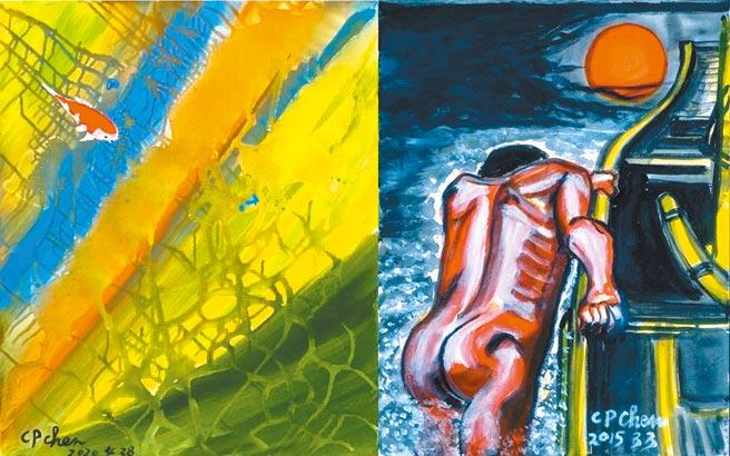 名医艺术家陈持平画笔下的「力争上游」作品。图/陈持平艺廊提供