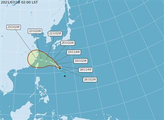 烟花凌晨生成恐升級中颱  最接近台灣時間點曝光