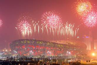 「鳥巢」改造計劃10月完成 成北京冬奧開閉幕式場地