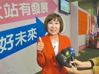 輿論分析報告抹紅PTT 藍委:民進黨箝制網路言論前哨戰