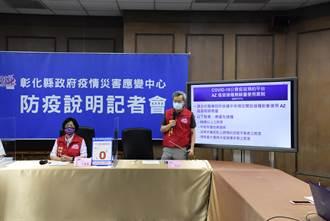 彰化19日國中小教師疫苗開打 7384人拚4天打完