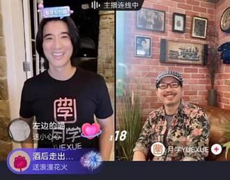 王力宏、方文山直播創作 曝周杰倫新歌進度