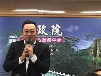 牡丹灣群聚事件 陳政聞請辭政院南部聯合服務中心執行長