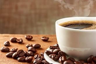 研究:喝咖啡能護肝 還有助降染疫風險