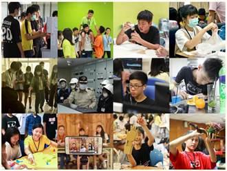 桃園社會企業創意競賽 線上舉辦決賽 參賽數破紀錄
