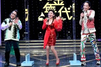 《黃金年代》微解封首錄 王彩樺「性感登場」療癒觀眾