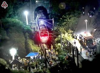 太魯閣49死重大事故行政報告出爐 懲處最高只到台鐵副局長