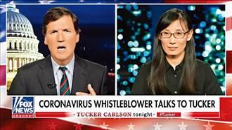 曾指控病毒是實驗室製造 閻麗夢與其資助者郭文貴反目成仇