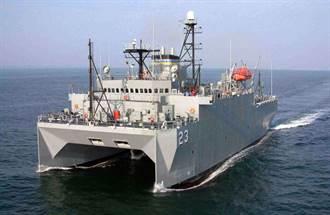 美監視船頻繁抵近偵察 陸專家:美核潛艇或準備潛伏台海