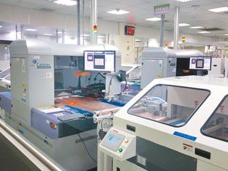 軟板及軟硬結合板 掌握全球電路板產業的未來新商機